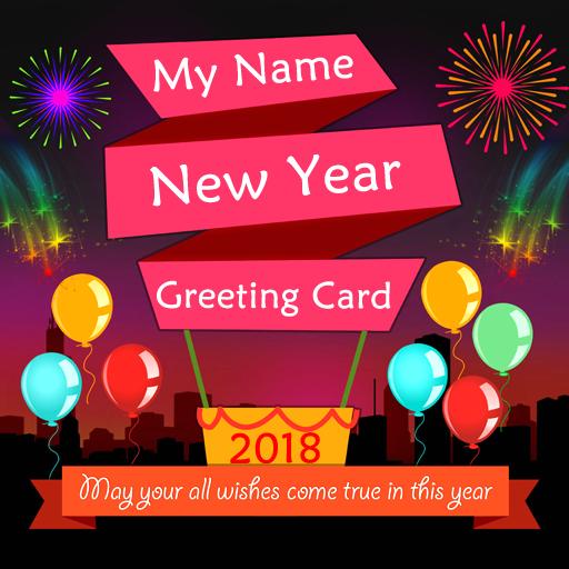 My Name Pics (app)