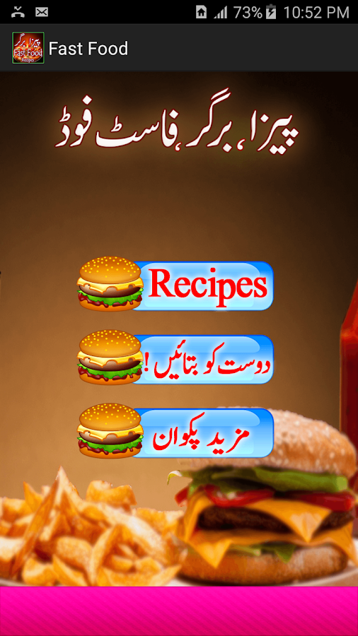 Pizza urdu recipes fast food android apps on google play pizza urdu recipes fast food screenshot forumfinder Images