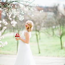 Wedding photographer Andrey Goncharuk (goncharuk1991). Photo of 19.04.2016