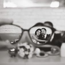 Wedding photographer Svetlana Aynurina (Aynurina). Photo of 24.09.2013