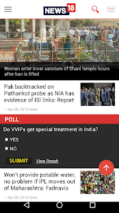 News18 for Android- screenshot thumbnail