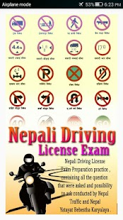 Nepal Driving License - náhled