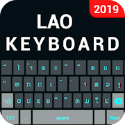 Lao English Keyboard- Lao keyboard typing