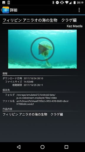 WS Player 1.3.2855.10 Windows u7528 4