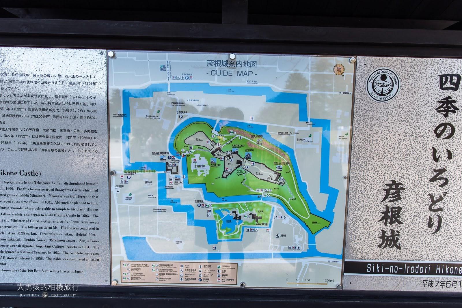 彥根城的佔地還滿廣大的,如果要慢慢晃大約需安排2小時的時間。