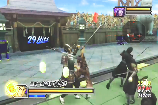 Fight Sengoku Basara 2 Heroes Trick 1.0 screenshots 3