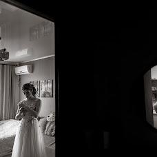 Wedding photographer Anna Kanygina (annakanygina). Photo of 31.05.2018
