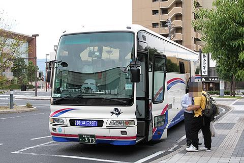中国JRバス「ポートレイク」 島根・373 JR出雲市駅改札中