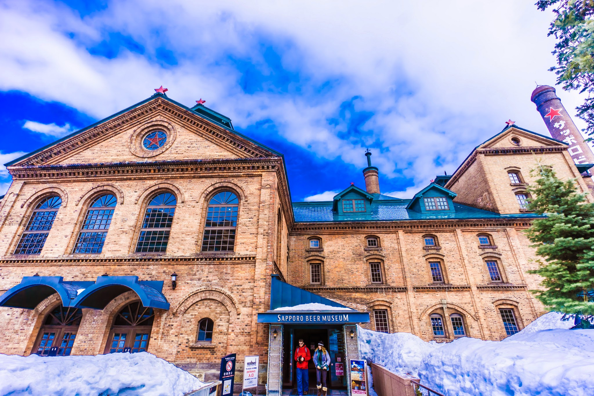 サッポロビール博物館 冬 雪