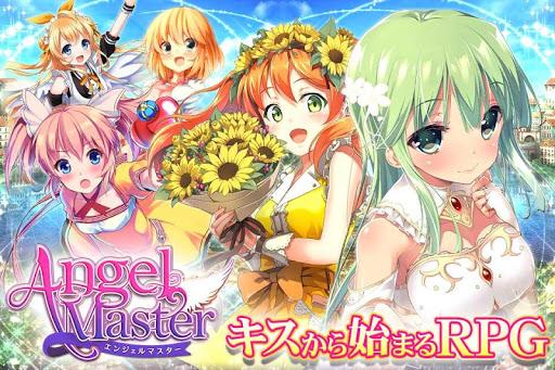 エンジェルマスター【美少女育成萌えゲーム!】
