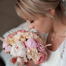 Wedding photographer Aleksandra Vlasova (Vlasova). Photo of 25.06.2018