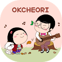 옥철이_갬성충전 카톡테마 icon