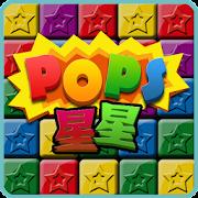 Pop Stars 2017