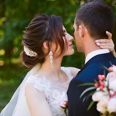 Wedding photographer Ekaterina Klimova (mirosha). Photo of 12.06.2018