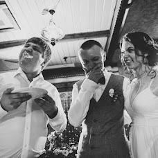 Wedding photographer Alina Bykova (bykovalina). Photo of 05.05.2017