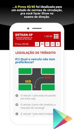 Simulado Detran São Paulo - SP screenshot 7