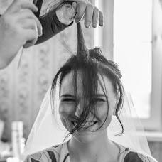 Wedding photographer Andrey Ivanov (NewAlive). Photo of 18.11.2014