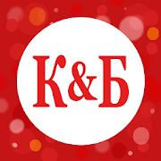 Красное&Белое — магазин, акции