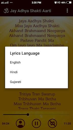 Jay Adhya shakti Aarti HD by Smart App Array (Google Play, United