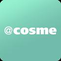 @cosme 化粧品・コスメのランキング&クチコミ icon