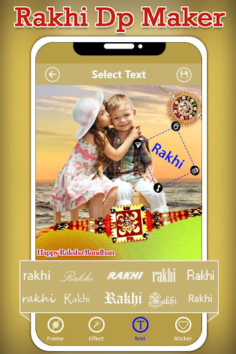 Rakhi Dp Maker : Rakshabandhan Profile Maker 1.0 screenshots 4