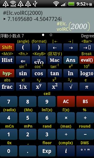 McCal 数式自然表示電卓