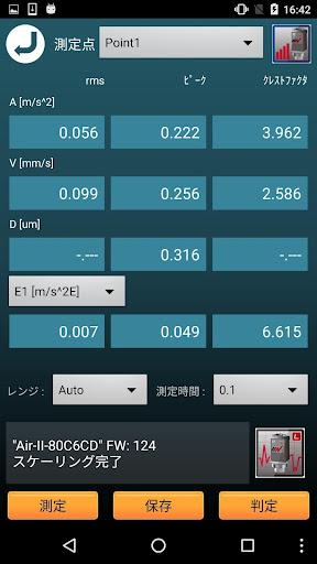 Card Vibro Air2 Light 1.0.5 Windows u7528 2