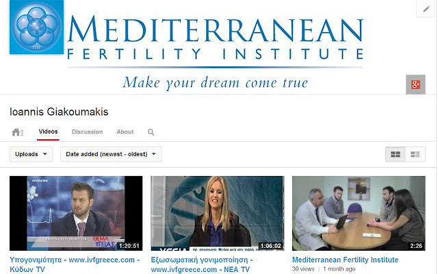 IVF Greece Extension