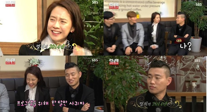 Gary asks Song Ji Hyo to be a couple for one month on
