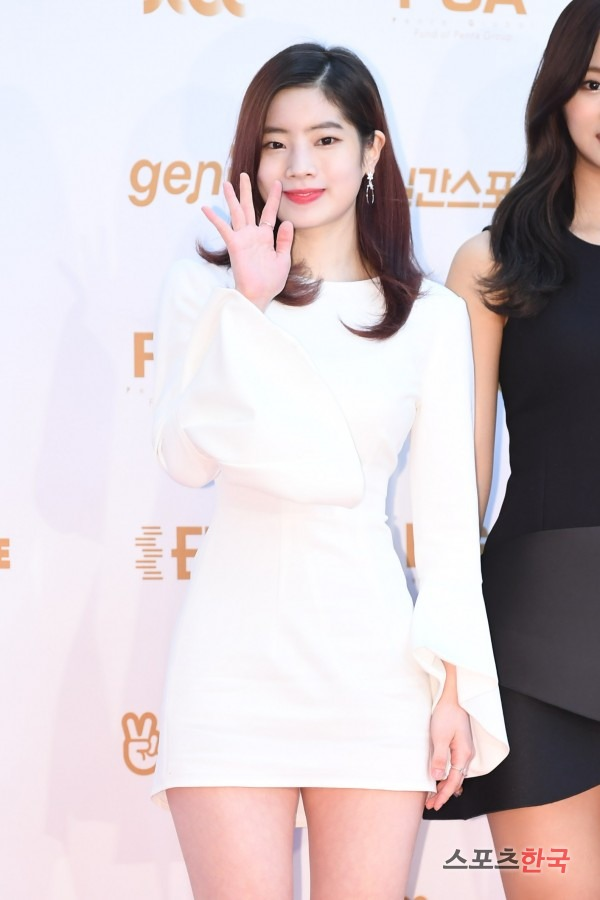 dahyun carpet 49