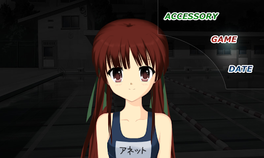 Shoujo City - anime game- screenshot thumbnail