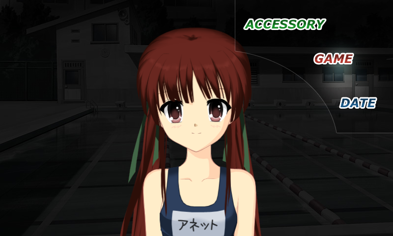 Shoujo City - anime game- screenshot