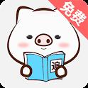 追小说-免费连载小说 icon