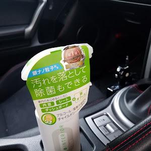 86  GT  2013年(B型)のカスタム事例画像 yuuki 86.WORKSさんの2019年08月21日18:34の投稿