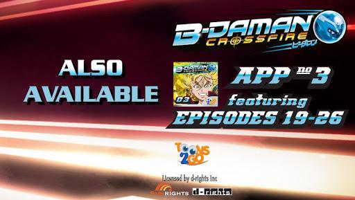 B-Daman Crossfire vol. 2 LITE 1.0.4 screenshots 3