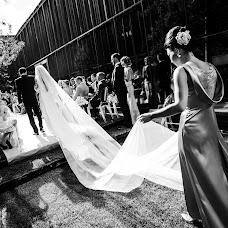 Wedding photographer Anna Aleksandrovna (Zaphoto). Photo of 28.07.2015