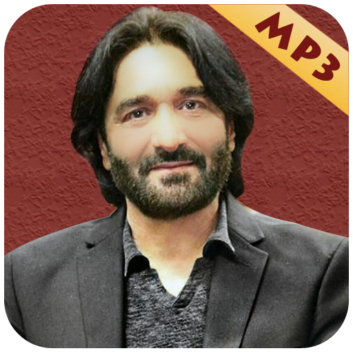 Nadeem Sarwar - Apps on Google Play