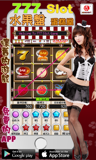 App 都市丽人HD APK for Windows Phone | Download ...