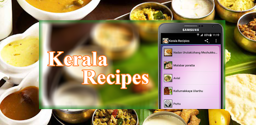 Kerala malayala recipes apps on google play forumfinder Gallery