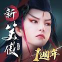 新笑傲江湖M-港澳版 icon