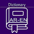 Arabic English Dictionary | Arabic Translation icon