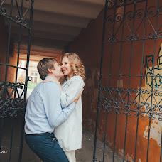 Wedding photographer Anastasiya Ilina (Ilana). Photo of 04.11.2017