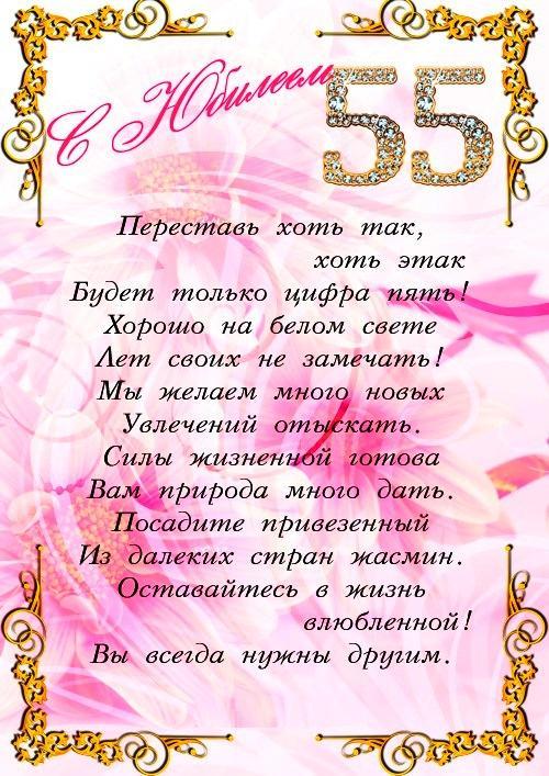 https://privetpeople.ru/_pu/2/09207881.jpg