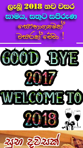 Photo Editor Sinhala 4.47 Screenshots 12