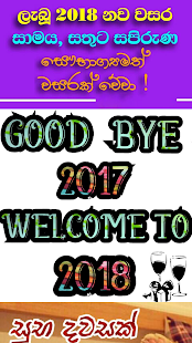 Photo Editor Sinhala 12
