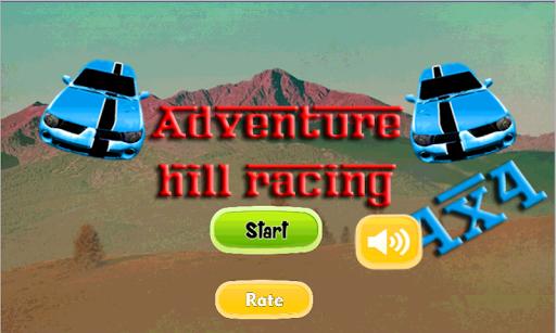 冒险山赛车四轮驱动