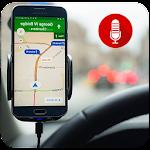 GPS Maps Navigation - Voice GPS routes Navigation 1.0