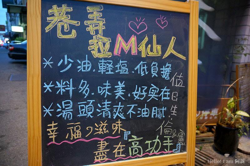 中美街餐廳,高功手做麵食-2