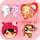 Love Stickers for messenger (app)