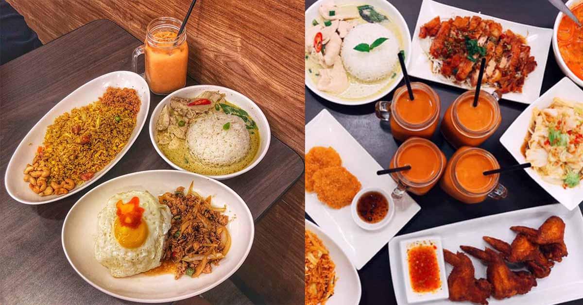 台北美食 台北泰式料理 新北美食 泰式料理推薦 一個人吃飯餐廳